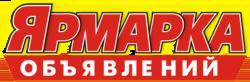 Логотип газеты объявлений «Ярмарка объявлений»